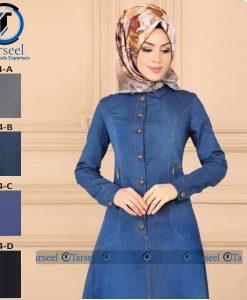 Stylish Designer Panel Design Denim Abaya Jeans Jilbab Abaya For Her – Denim Abaya With Zip Pockets – Front Upper Buttoned Jeans Abaya